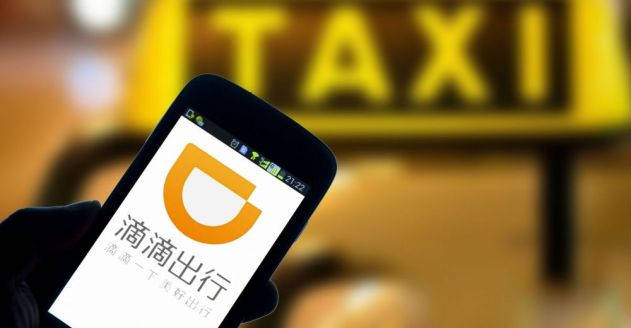 didi-chuxing-valuable-startup